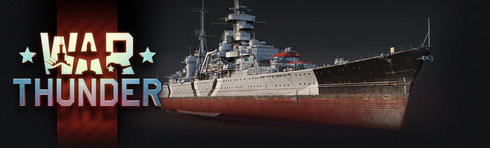 Предзаказ — Набор Prinz Eugen
