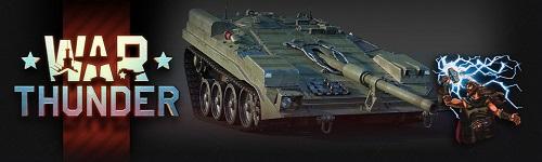 Предзаказ — Набор Strv 103-0