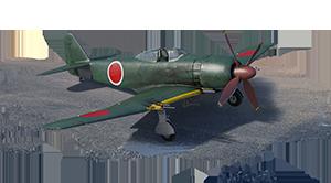 """J6K1 4 ранг, Япония  Премиумный японский флотский истребитель-перехватчик с мощным двигателем. Отличные лётные характеристики, серьёзное вооружение из 2х30мм пушек и 2х13мм пулемётов - всё то, за что пилоты любят старшие """"поршни"""" Японии."""