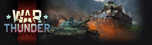 Комплект «Китайский танковый» — 30%