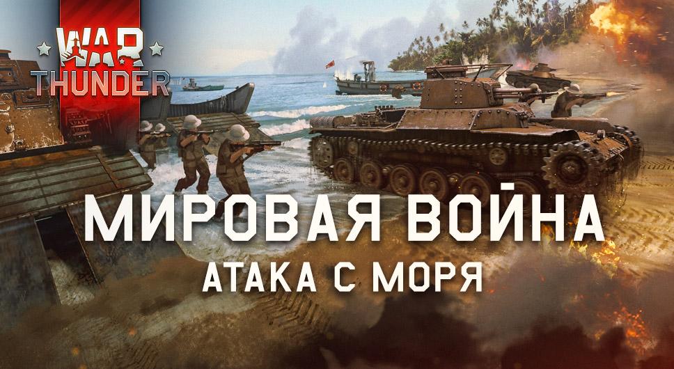 news_ww_season2_main_text_ru_d668a8c63be