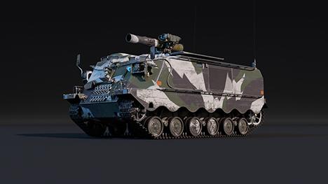 Pvrbv 551
