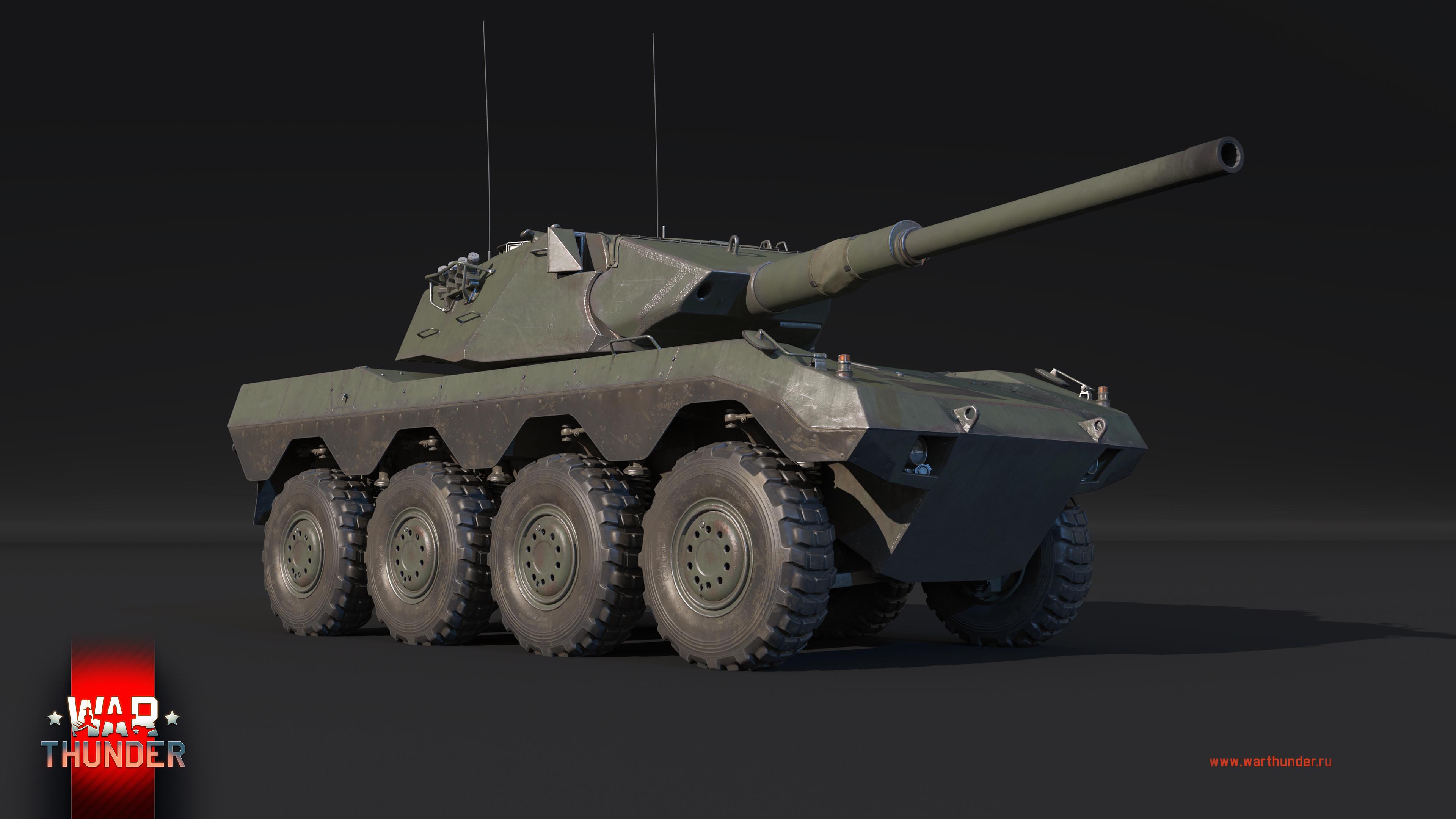 radpanzer_90_3840x2160_logo_ru_d748bf1c8