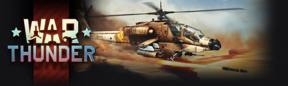 Набор Apache