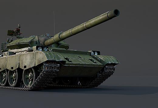 Type 69-IIG