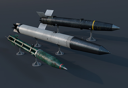 Новые ракеты