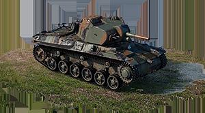 Ikv 73 2 ранг, Швеция, премиумный