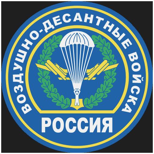 Нашивка Воздушно-десантных войск