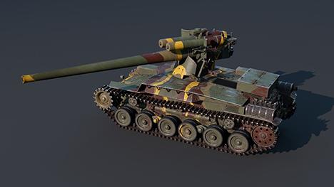 Type 97 Chi-Ha Long Gun