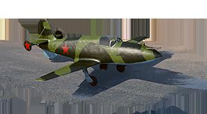 БИ (СССР) — акционный, купон, 5 ранг
