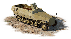 Sd.Kfz.251/10 (Германия) — премиумный, купон, 1 ранг