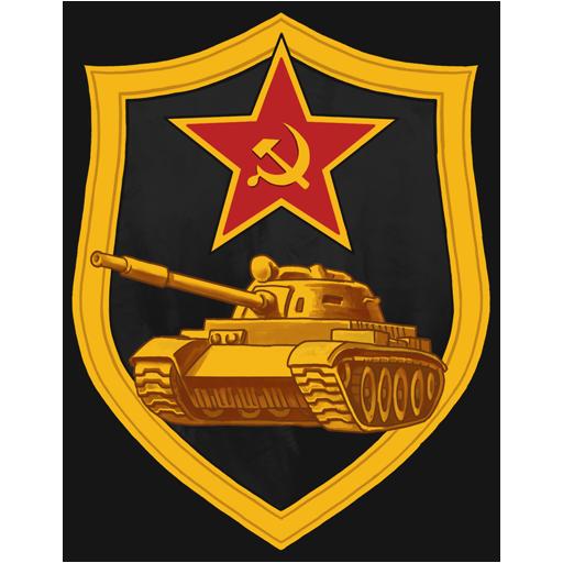 Декаль «Нашивка Танковых войск СССР»