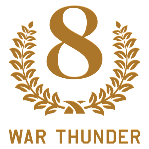 "Декаль ""8 лет War Thunder"""