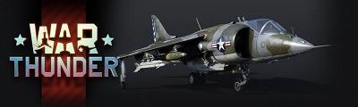 Набор AV-8A Harrier