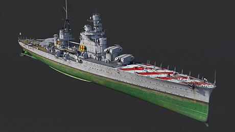 "Тяжёлый крейсер ""Pola"""