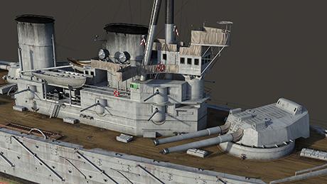 HMS Invincible,