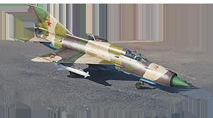 6 ранг, СССР, акционный
