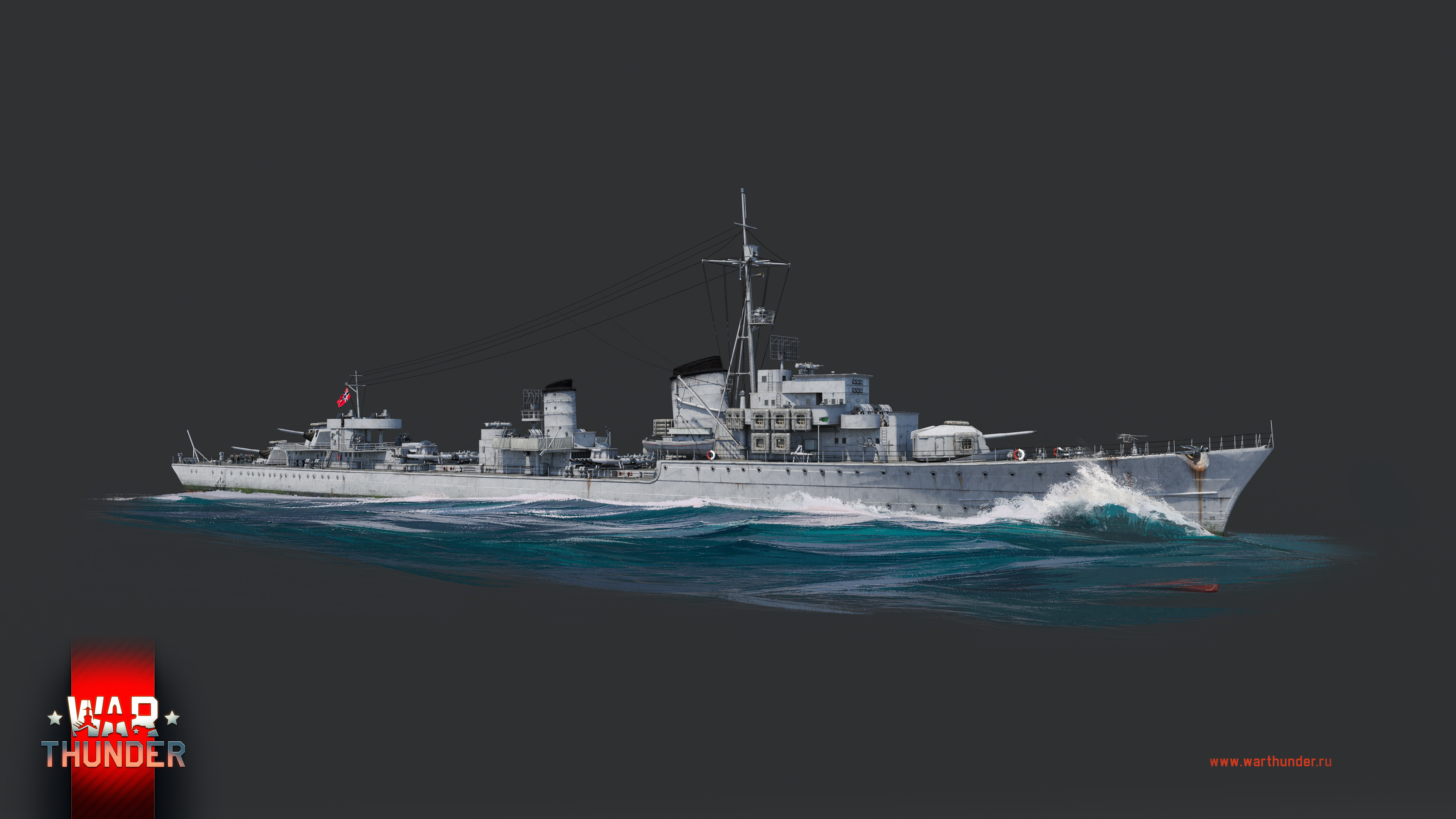 3840x2160_destroyer_class1936a_z25_wave_