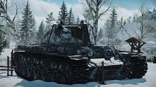 III ранг, СССР, премиумный