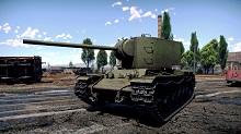 II ранг, СССР, премиумный