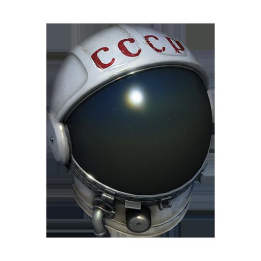 Декоратор для бронетехники «Шлем Космонавта»
