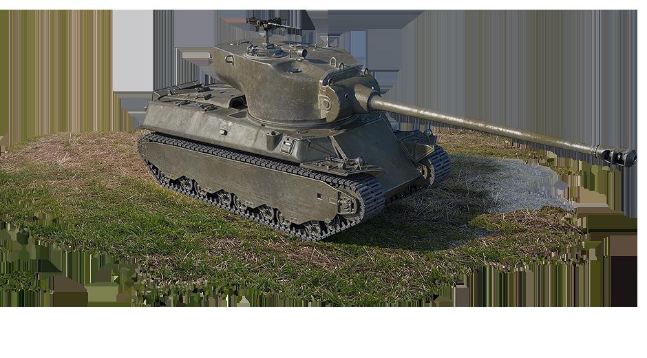 Купон на M6A2E1