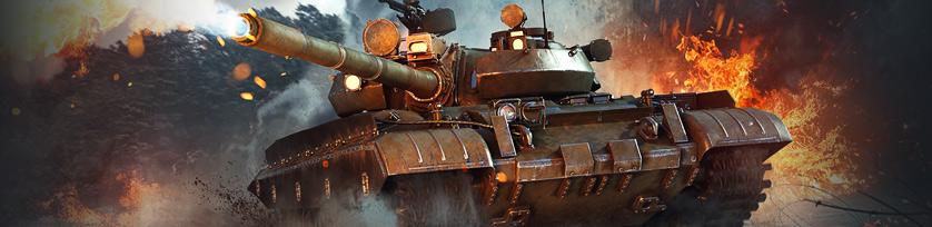 Т-55АМ-1