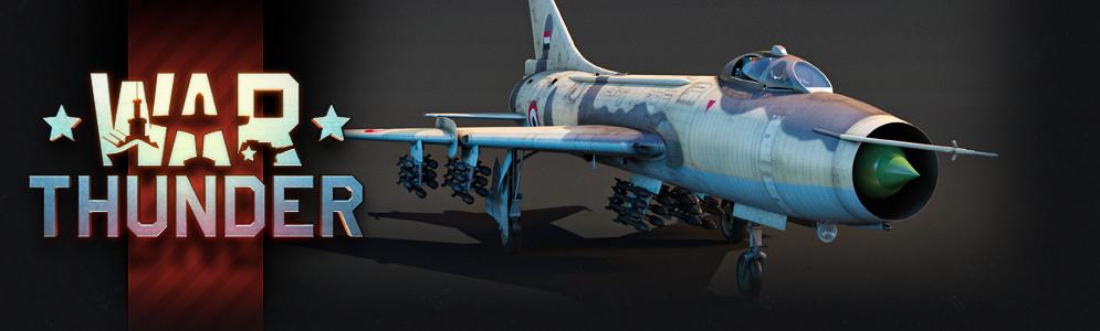 Предзаказ - Набор Су-7БМК
