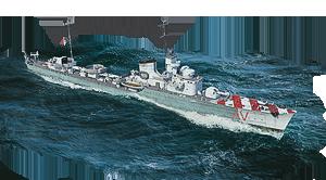 RN Aviere 3 ранг, Италия,  премиумный Подробнее о технике