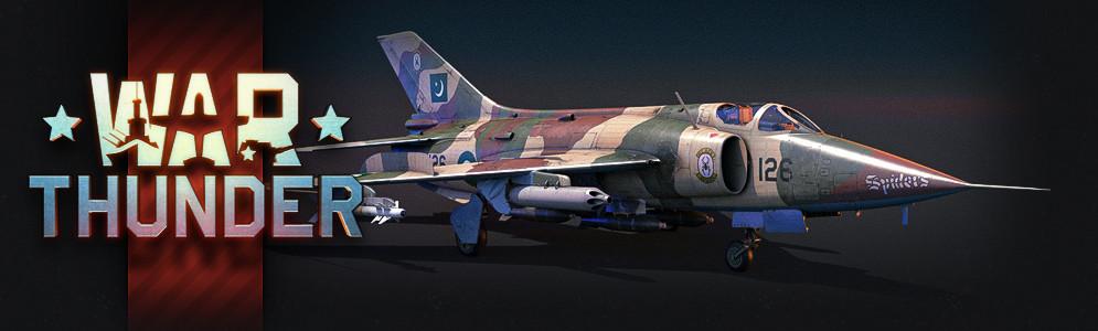 Предзаказ — Набор A-5C