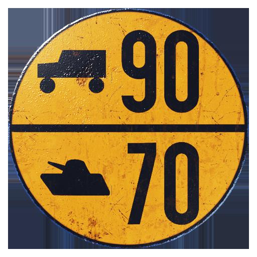 Декоратор «Военный дорожный знак — трафик»