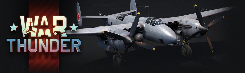 Набор Ту-1