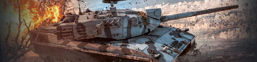 Набор OF-40 Mk.2