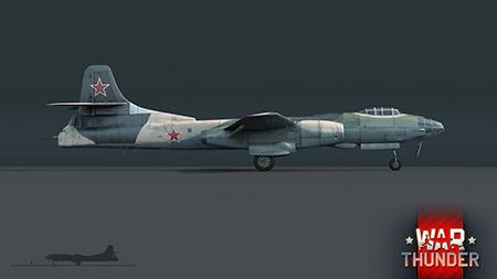 ТУ-14Т