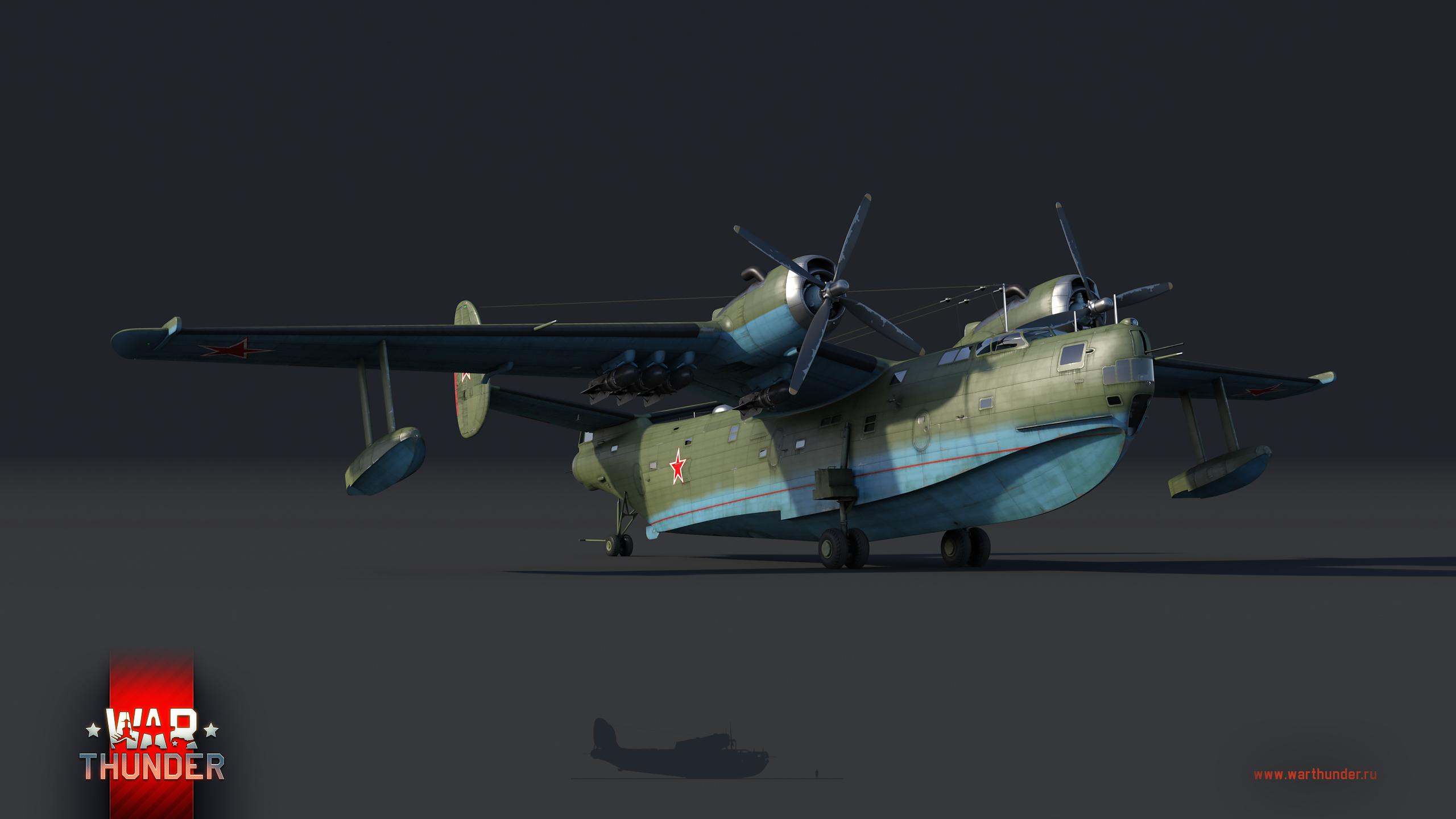 Обои гидросамолёт, вмс, Вода, японские. Авиация foto 19