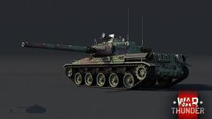 AMX-30 обр. 1972 г.