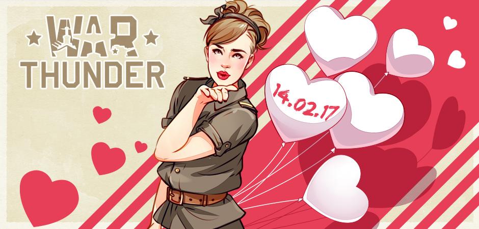 news_valentine_2017_1caa43b4f1fb17f97dcf