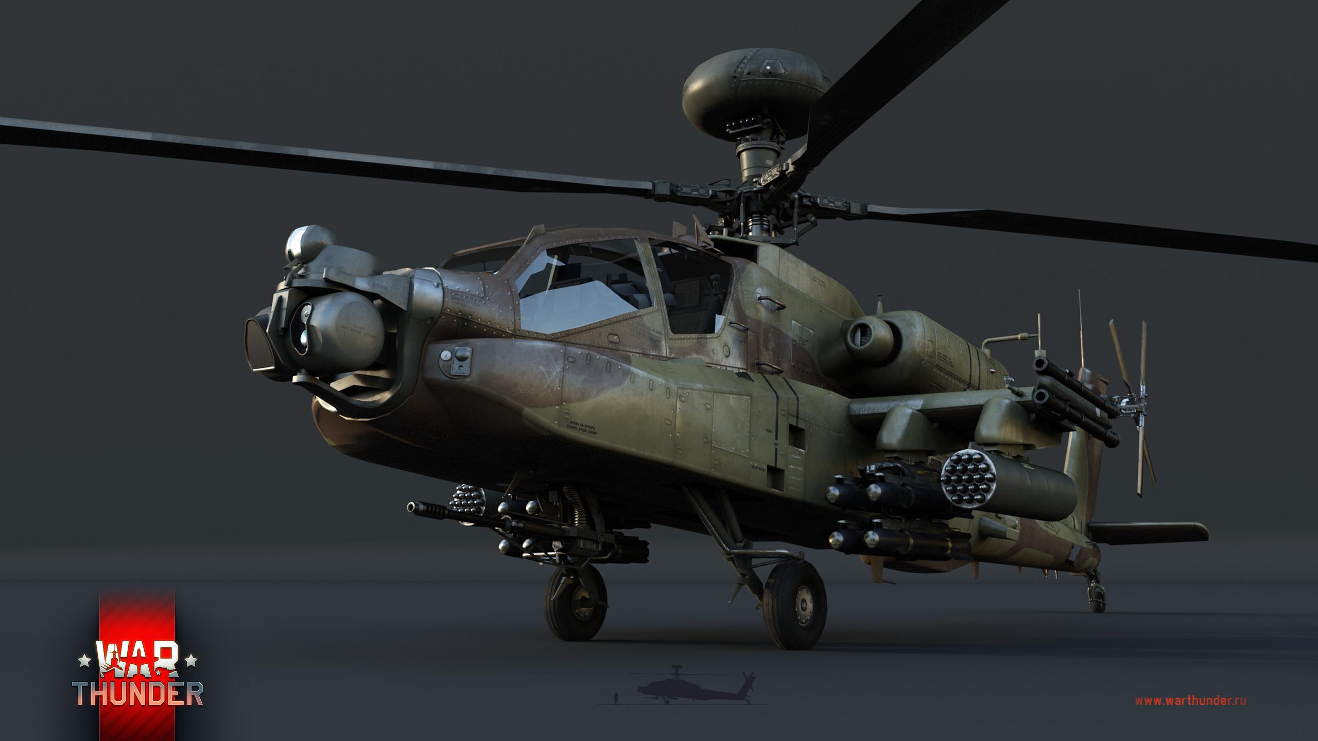 вар тандер вертолеты