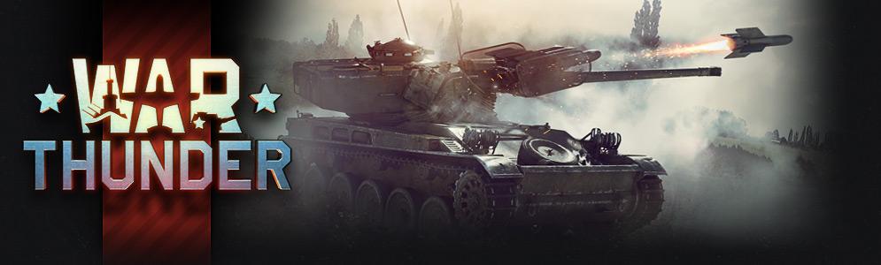 будут ли французские танки в war thunder