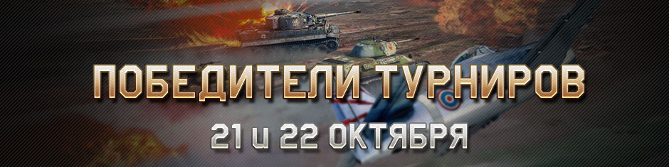 war thunder tss