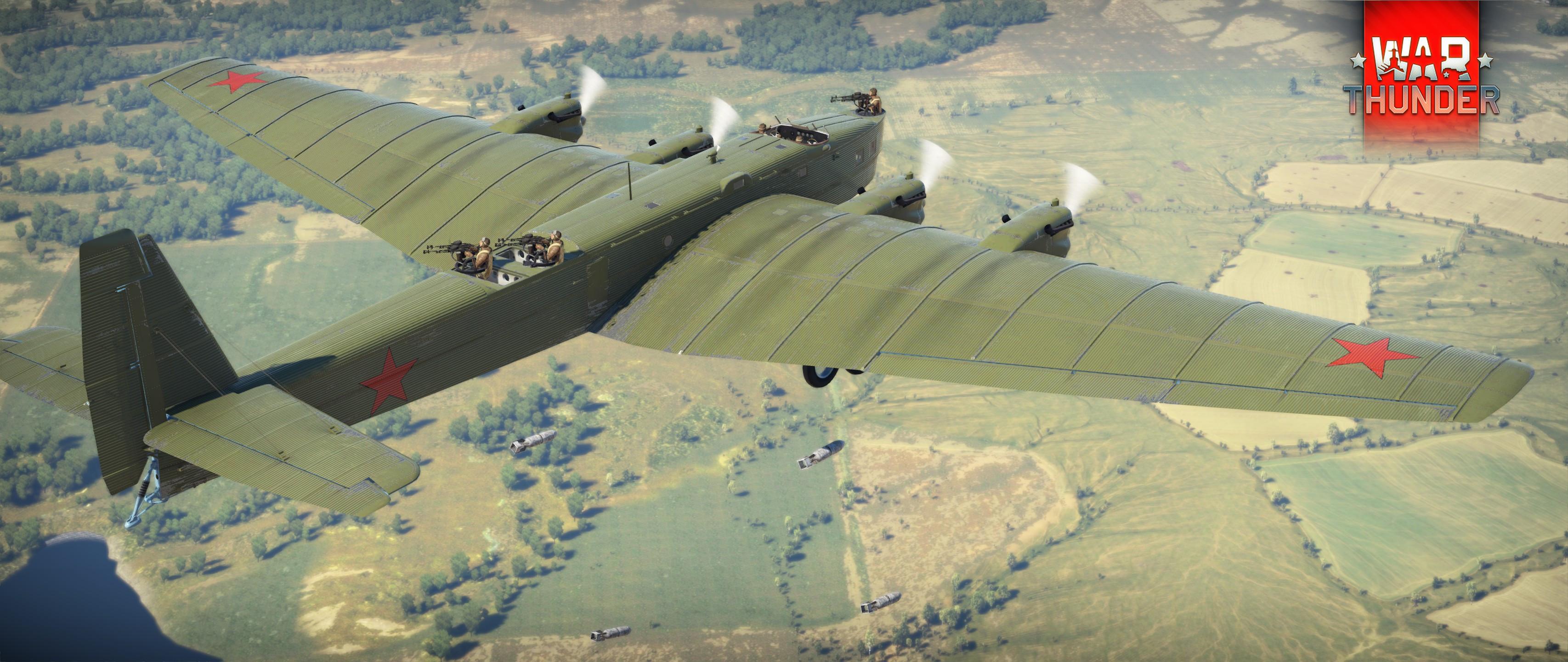 ТБ-3М-17-32