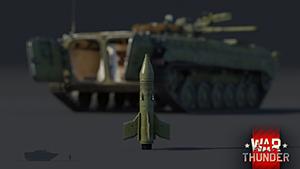 БМП-1  СССР