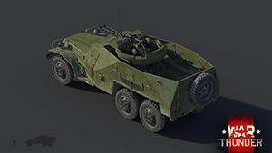 БТР-152А  СССР