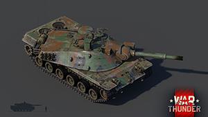 KPz-70   Германия