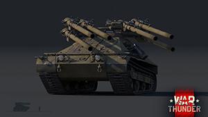 M50 Ontos  США