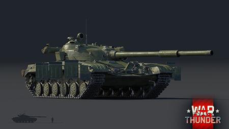 T-64A СССР