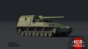 Type 5 Ho-Ri Япония