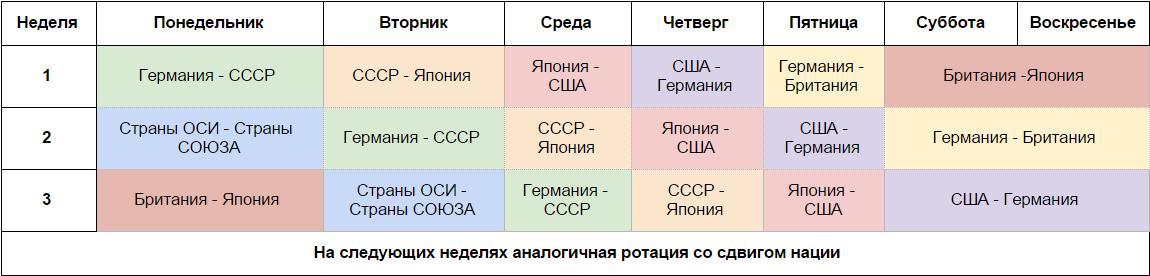 ss+%282015-02-26+at+06_23_21%29.png