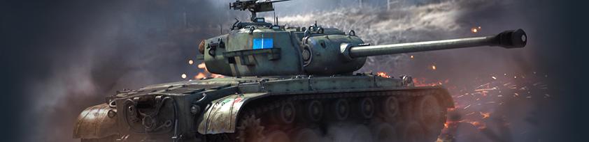 Набор M26 Pershing Ariete