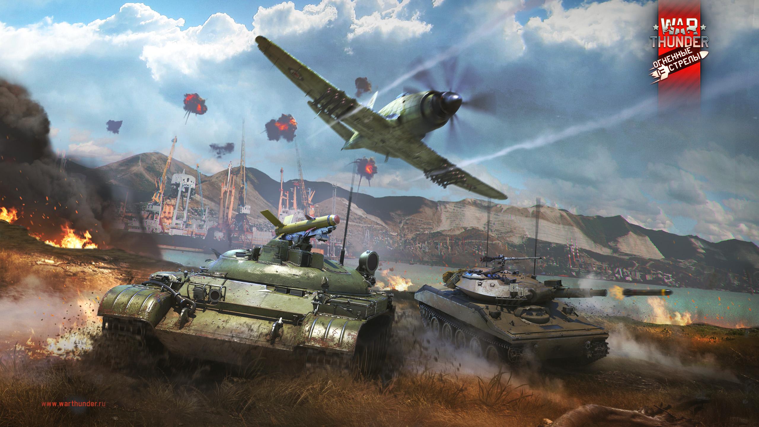 рисунок ракетный танк ИТ-1 и Шеридан